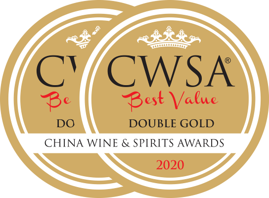 Silver Medal 2019 China Wine & Spirits Awards (Best Value)
